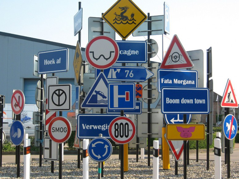 Дорожные знаки в Украине приблизили к стандартам Евросоюза