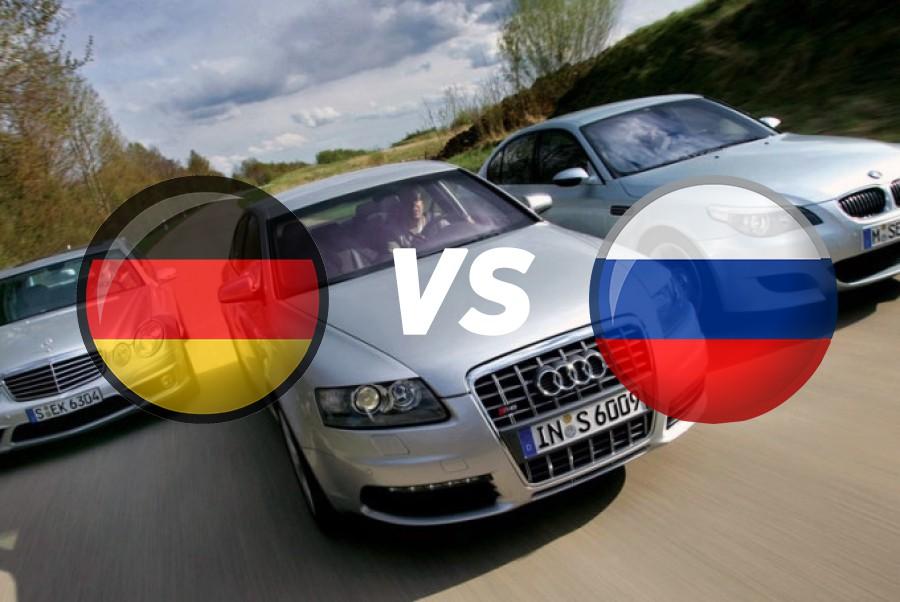 авто б у германия цена фото