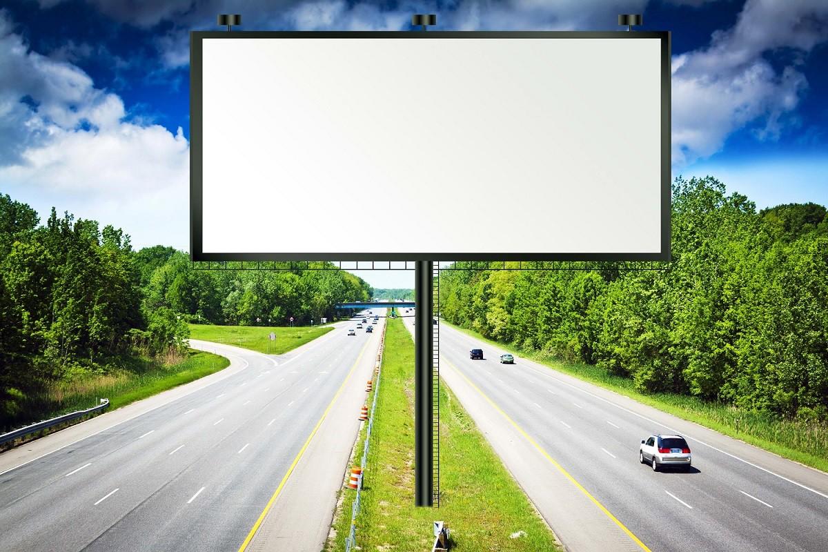Какой фон сделать рекламе на дороге