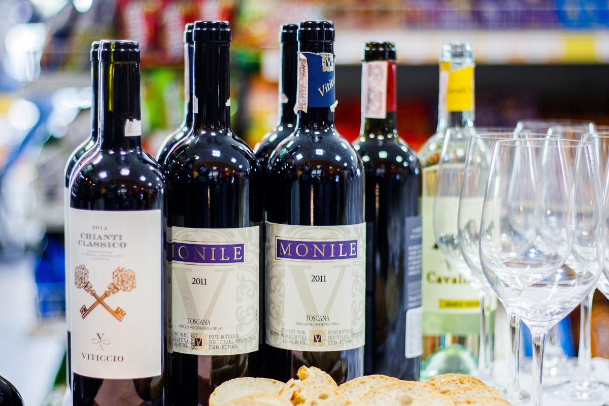 Купить Вино Оптом В Петербурге Украина