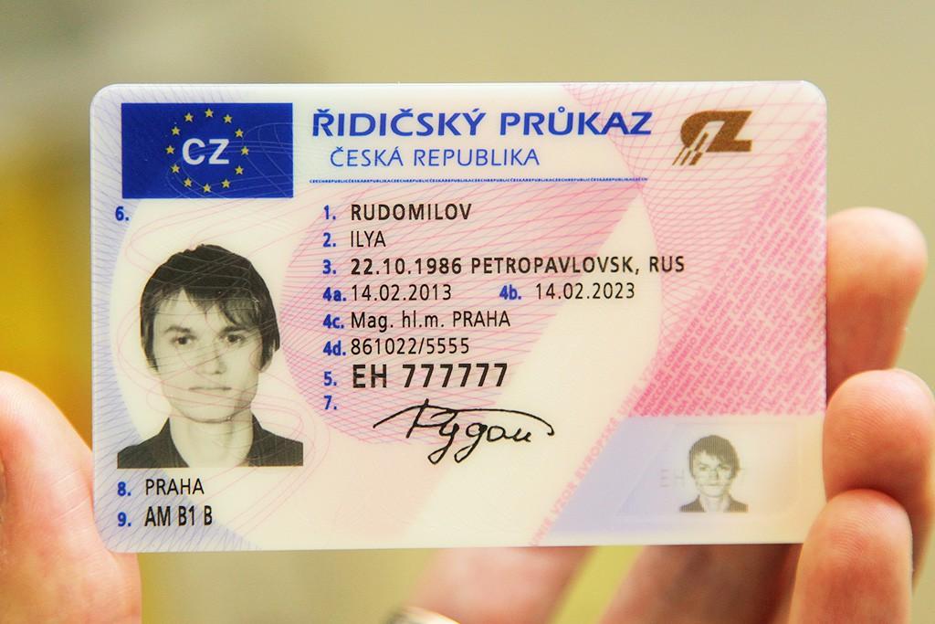 вакансии: Автохимия можно ли ездить в россии с иностранными провами продажу
