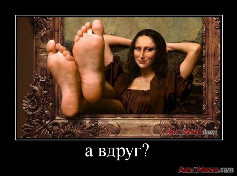 очень смешные картинки: