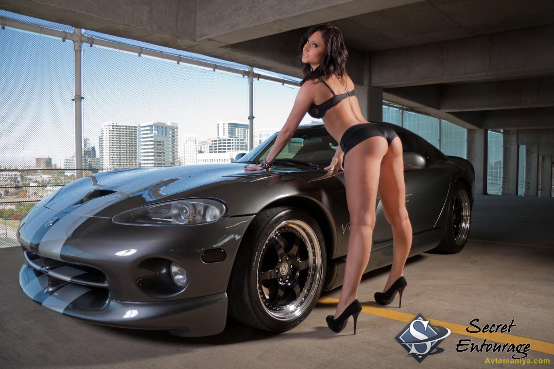 красивые телки и машины