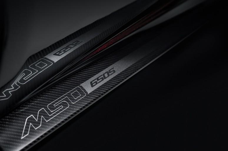 McLaren показав персоналізовані версії 650S