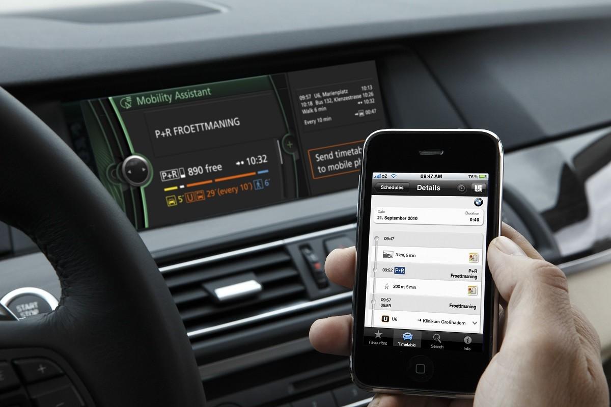 Регулировка мощности двигателя со смартфона